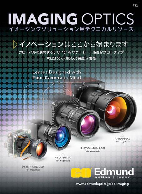 Imaging Catalog